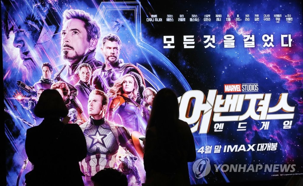 "This photo shows moviegoers on April 25, 2019, at a theater in Seoul where ""Avengers: Endgame"" is playing. (Yonhap)"