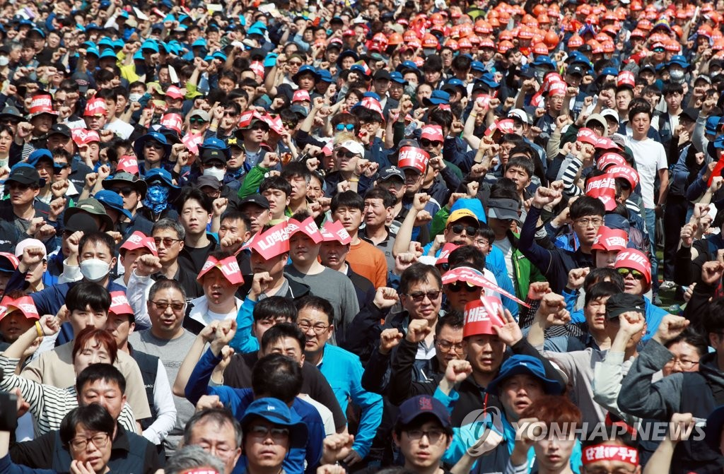 Members of the Korean Confederation of Trade Unions (KTCU) stage a Labor Day rally in front of Seoul City Hall on May 1, 2019. (Yonhap)