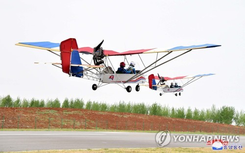 Flying in N. Korea