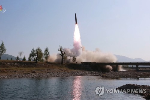 N.K. discloses missile launch