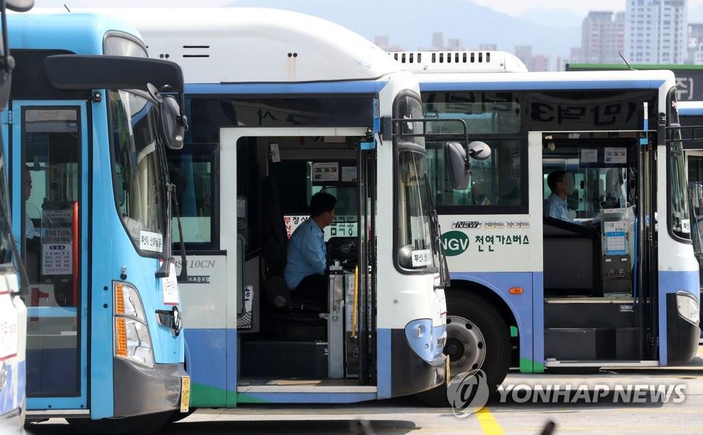 '버스 멈춰서나'