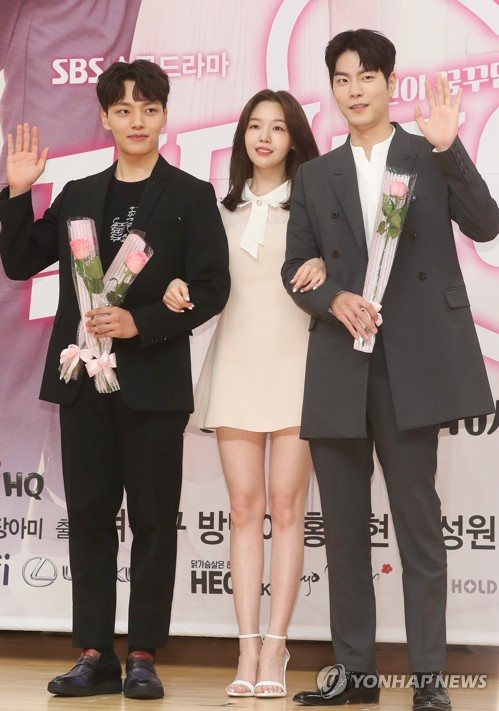 New drama 'My Absolute Boyfriend'