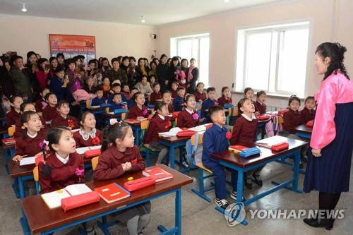 N. Korean elementary school