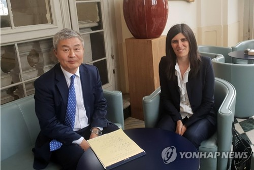 S. Korean envoy meets Turin mayor