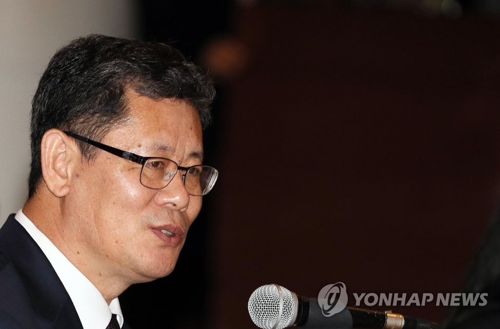 Minister emphasizes need for inter-Korean summit - 1