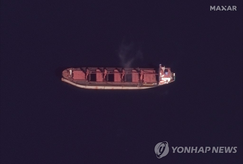 This AP photo shows a satellite photo taken May 19, 2019, of the North Korean cargo vessel Wise Honest seized by the U.S. authorities on suspicion of illegal coal and other goods shipments in violation of U.N. sanctions. (Yonhap)