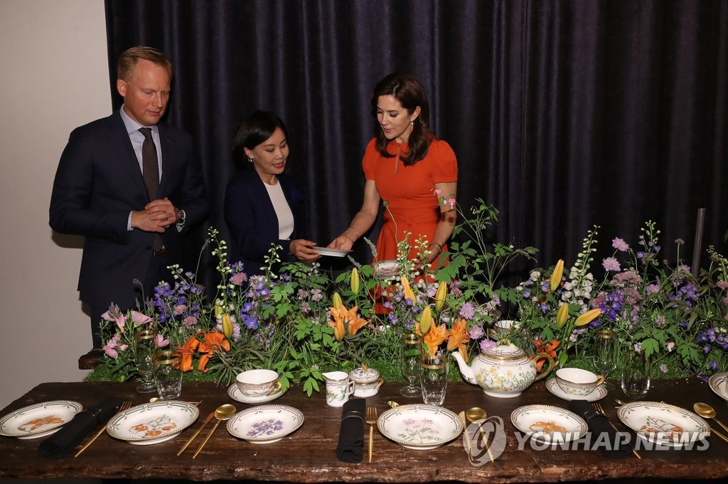 Danish royal couple in Seoul