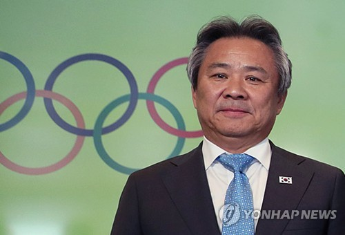S. Korean Olympic chief elected new IOC member