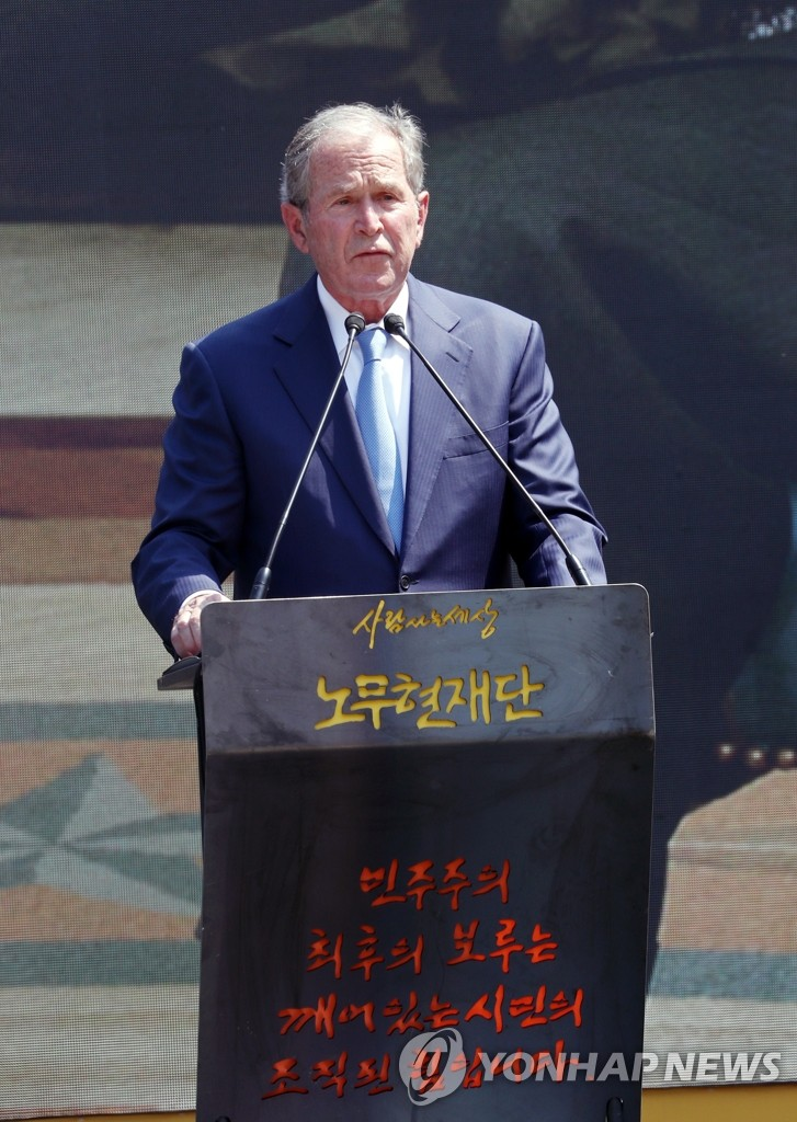 Bush at Roh's anniversary of death