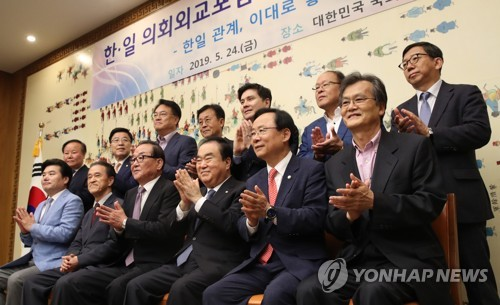 Korea-Japan parliamentary diplomacy forum