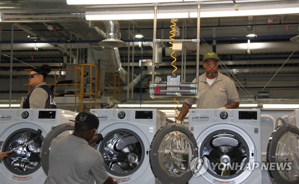 LG전자 미국 테네시주 세탁기 공장