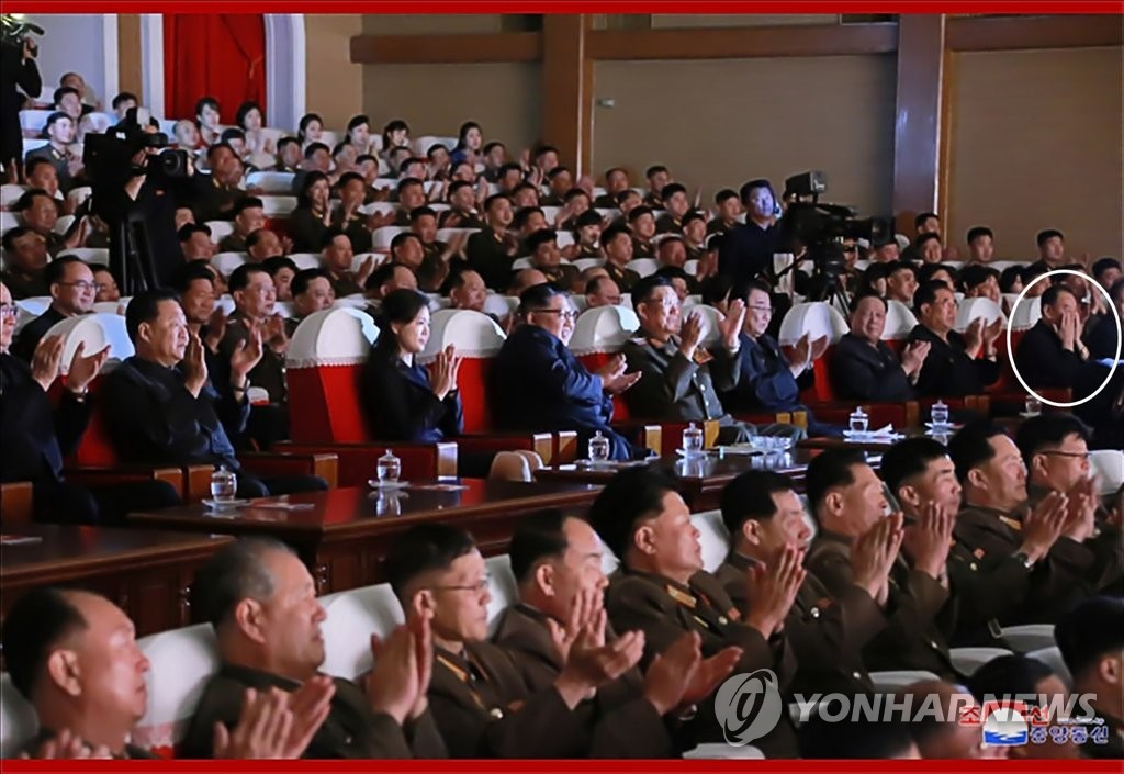 North Korean leader Kim Jong-un (6th from R, 2nd row) watches a performance given by amateur art groups made up of the wives of officers of the Korean People's Army in Pyongyang on June 2, 2019, in this photo released by the North's official Korean Central News Agency on June 3. Kim Yong-chol (in white circle), a close aide to the North Korean leader who has led the country's diplomatic efforts with the United States and South Korea, also watched the performance. He had been reported to have been banished and punished with hard labor. (For Use Only in the Republic of Korea. No Redistribution) (Yonhap)
