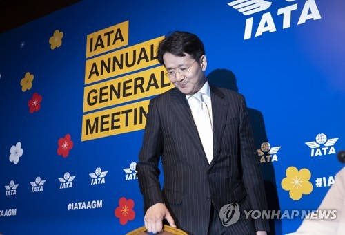 (LEAD) IATA annual meeting in Seoul closes with 5-point resolutions