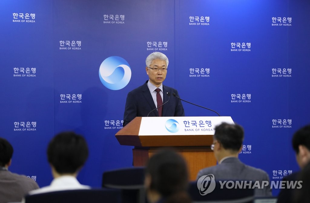 Park Yang-su, head of the economic statistics department at the Bank of Korea, holds a press briefing at the South Korean central bank in Seoul on Aug. 6, 2019. (Yonhap)