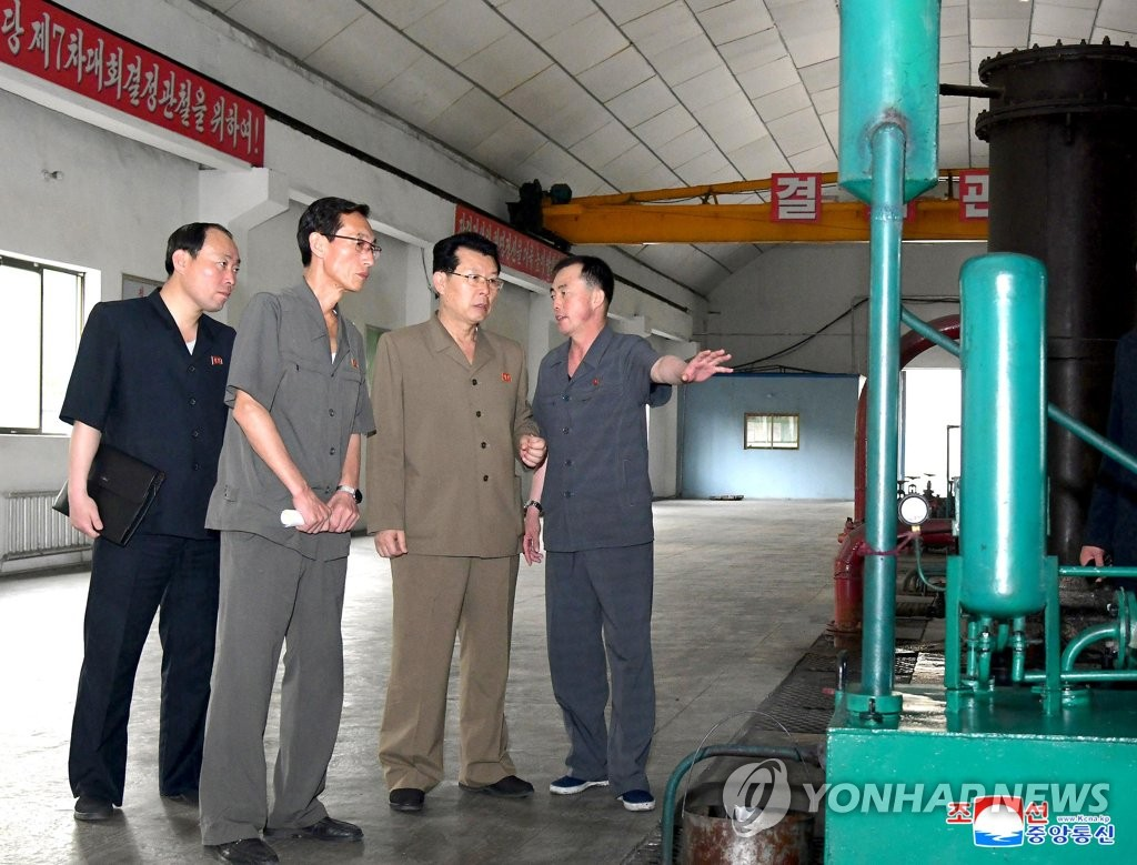 N. Korean premier inspects thermal power complex