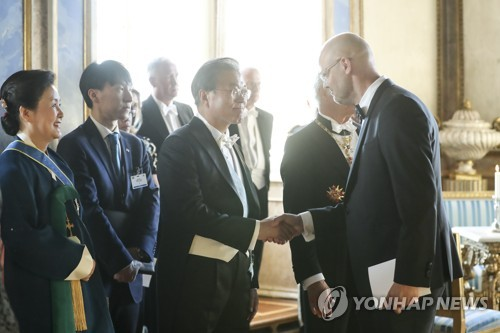 Moon attends dinner at Royal Palace