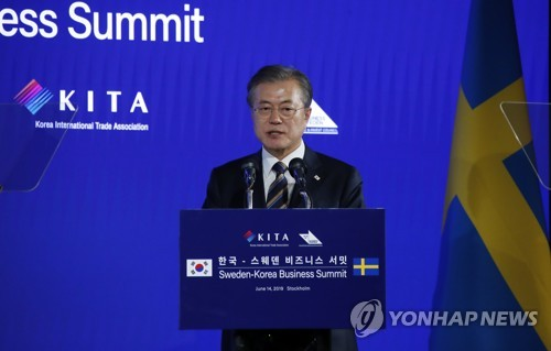Moon speaks at business summit in Sweden