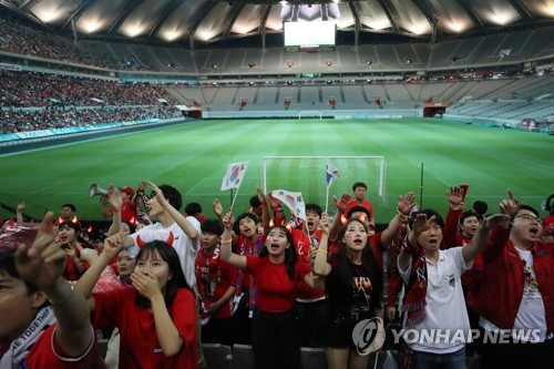 (LEAD) S. Koreans take to streets to cheer for U-20 World Cup final