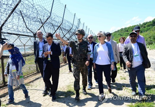 FM, foreign diplomats visit new DMZ hiking trail