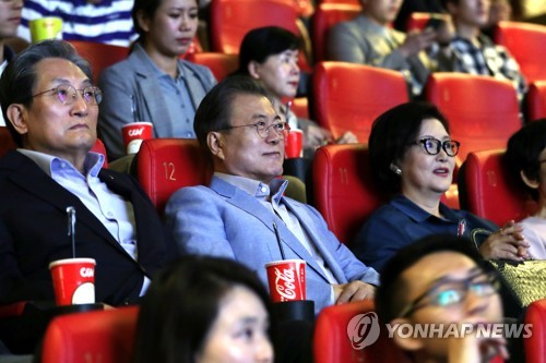 President Moon watches 'Parasite'