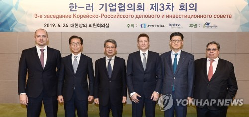 S. Korea-Russia biz meeting
