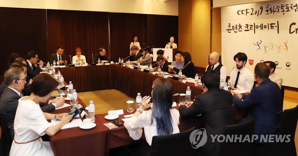'2019 문화소통포럼(CCF) 토론회'
