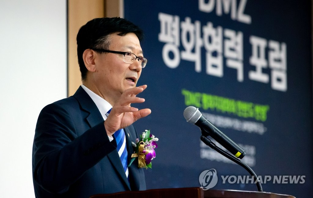 In this photo provided by the unification ministry, Vice Unification Minister Suh Ho speaks during a security forum in the border town of Cheorwon, 90 kilometers northeast of Seoul, on July 4, 2019. (PHOTO NOT FOR SALE) (Yonhap)
