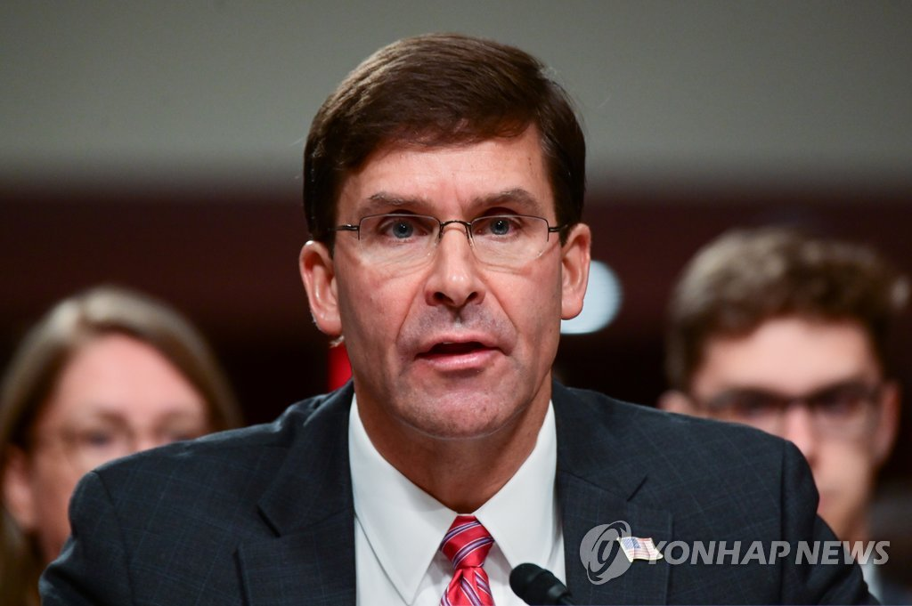 This Reuters file photo shows U.S. Defense Secretary Mark Esper. (Yonhap)