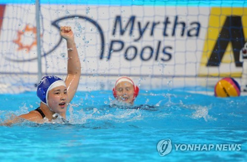Kyung Da-seul of South Korea celebrates her goal against Canada during the teams' Group B women's water polo game at the FINA World Championships at Nambu University Water Polo Competition Venue in Gwangju, 330 kilometers south of Seoul, on July 18, 2019. (Yonhap)