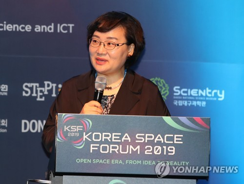Korea Space Forum