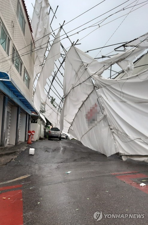 Construction site hit by Typhoon Danas
