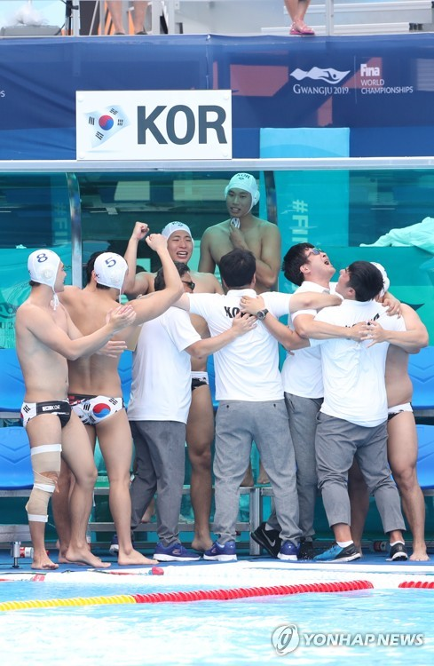 S. Korea's 1st water polo win