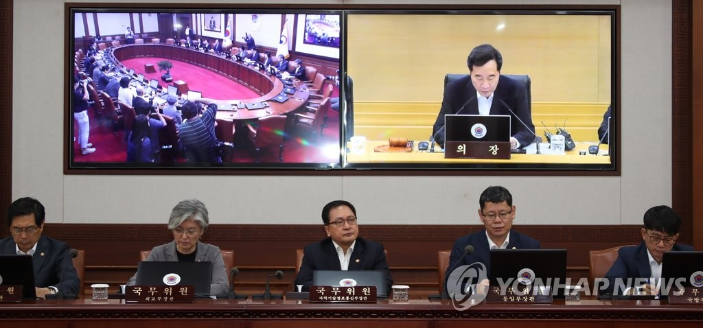 국무회의서 총리 발언 듣는 장관들