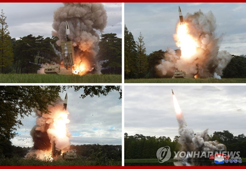 "This photo, provided by North Korea's Central News Agency on Aug. 17, 2019, shows North Korea testing a ""new weapon"" a day earlier under the guidance of its leader, Kim Jong-un. (For Use Only in the Republic of Korea. No Redistribution) (Yonhap)"