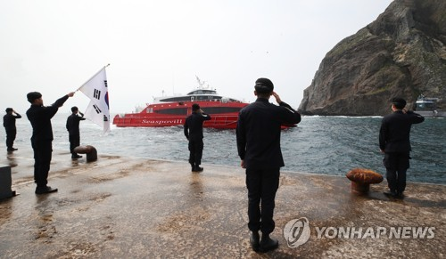 Dokdo patrol guards give salute to ship