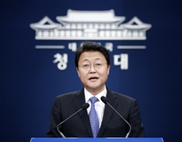 (LEAD) S. Korea-ASEAN summit in Nov. to address free trade amid Japan's export curbs: Cheong Wa Dae