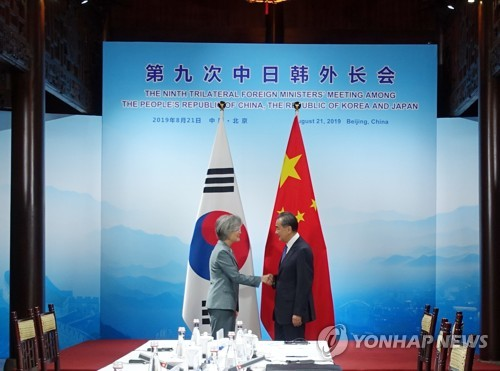 S. Korea-China foreign ministers shake hands