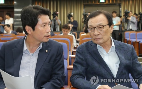 Ruling party leaders exchange views at lawmakers meeting