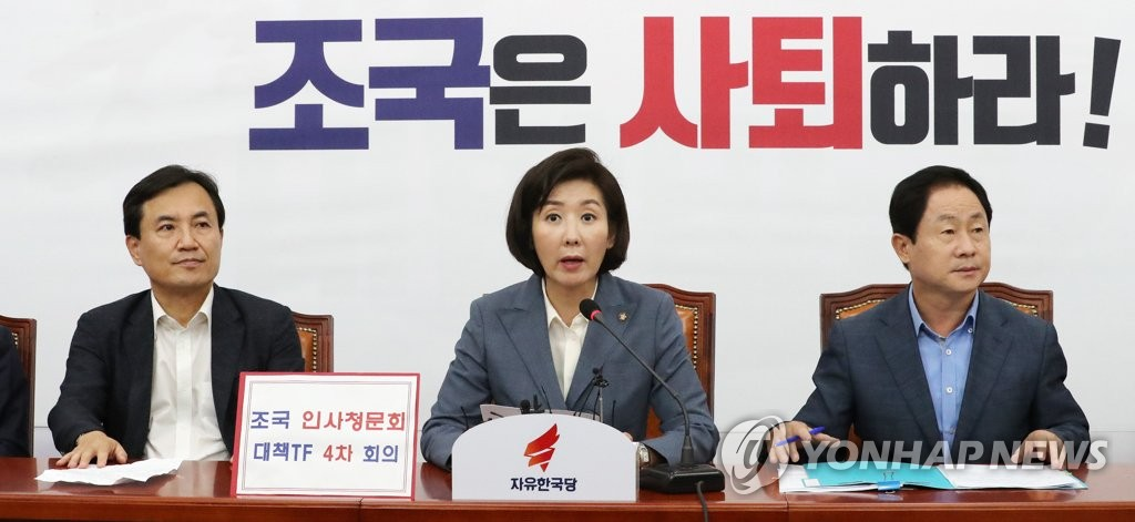 Na Kyung-won (C), floor leader of the main opposition Liberty Korea Party, speaks at a meeting with party members at the National Assembly on Aug. 23, 2019, over a confirmation hearing for the troubled Justice Minister nominee Cho Kuk. (Yonhap)