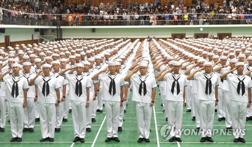 New sailors pledge to defend S. Korean waters