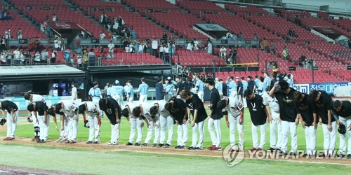 Lotte, KT players bow to crowd after draw