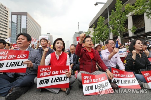 Opposition party stages anti-government rally