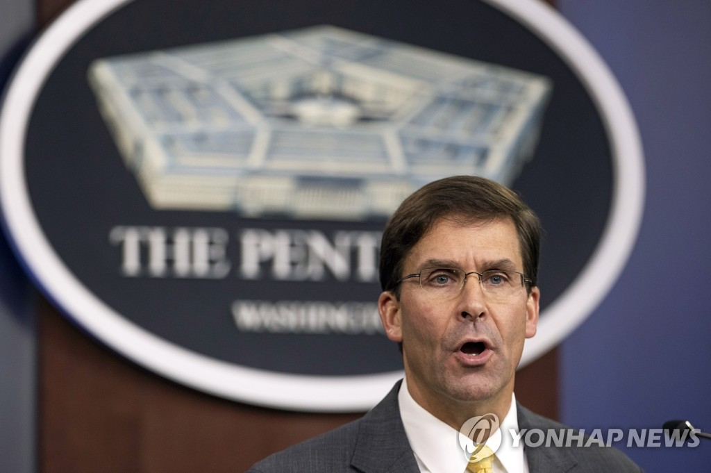 This AP file photo shows U.S. Defense Secretary Mark Esper. (Yonhap)