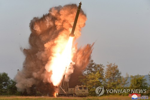 N. Korea's testing of rocket launcher
