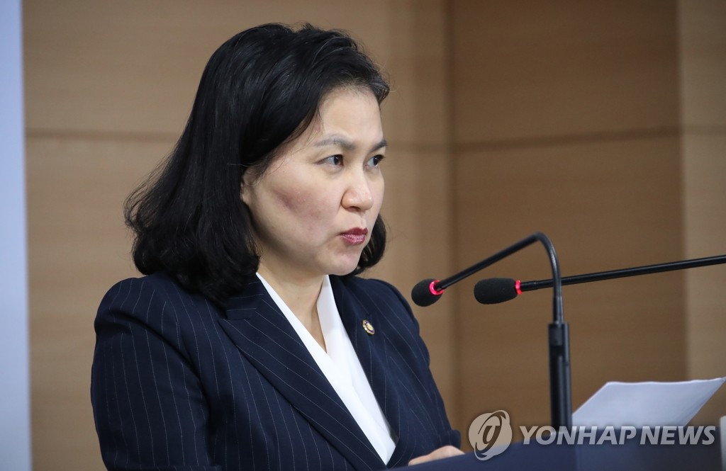 South Korean Trade Minister Yoo Myung-hee speaks during a press meeting held in Seoul on Sept. 11, 2019, announcing that the country has filed a complaint with the World Trade Organization (WTO) over Japan's export curbs. (Yonhap)