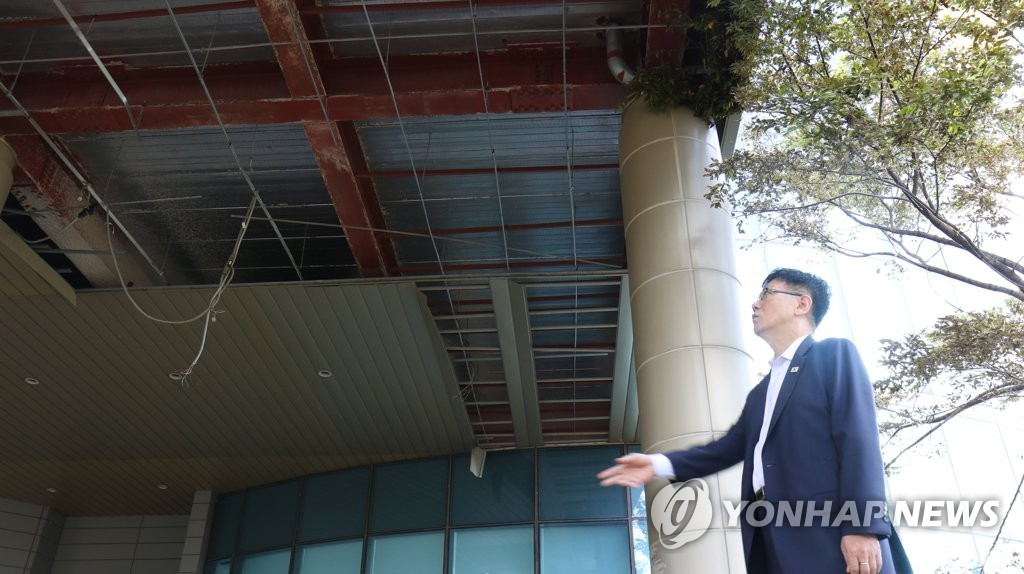 Inter-Korean liaison office damaged by typhoon