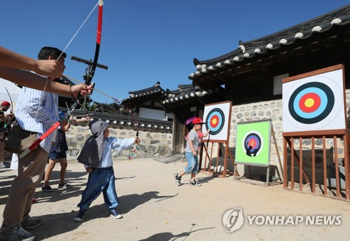 Archery at traditional village