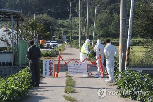(LEAD) Seoul mulls whether to hold inter-Korean summit anniv. event following ASF outbreak
