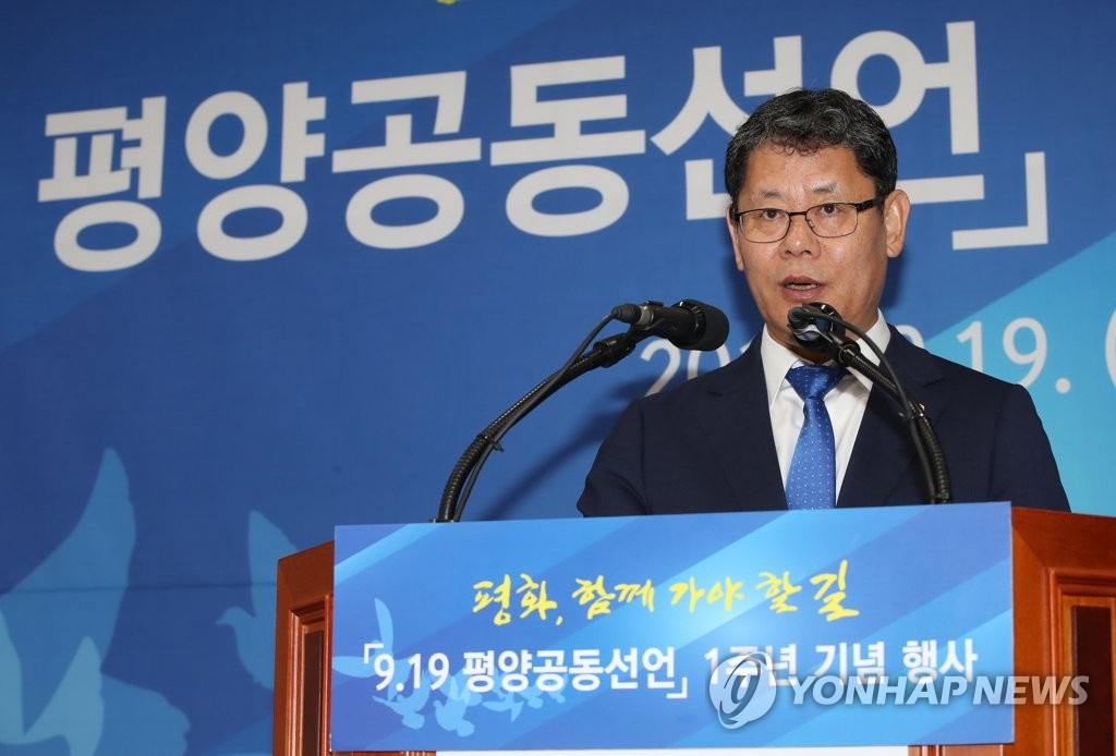 Unification Minister Kim Yeon-chul, who handles inter-Korean affairs, speaks during a ceremony at the South-North Dialogue Secretariat building in Seoul on Sept. 19, 2019, to mark the first anniversary of the issuance in Pyongyang of a joint declaration that called for the reduction of tensions and the prevention of accidental clashes, among others. (Yonhap)