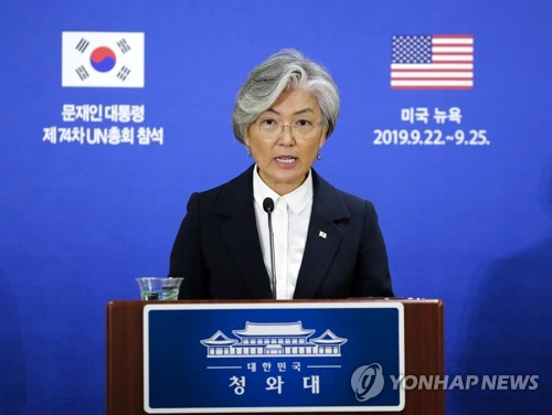 S. Korean Foreign Minister Kang